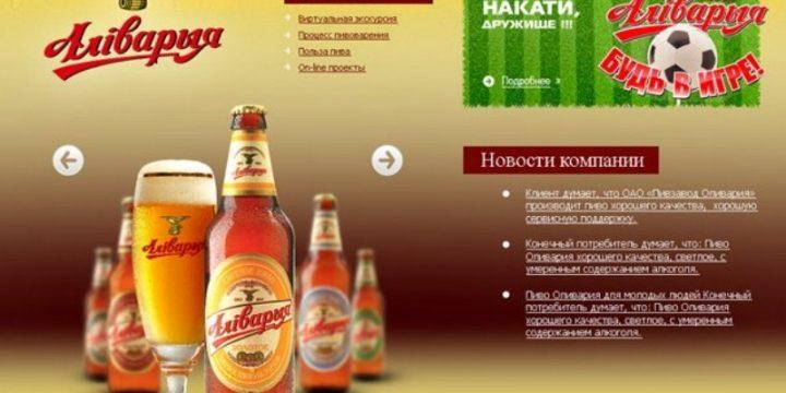 Рекламная страница — Brand Page