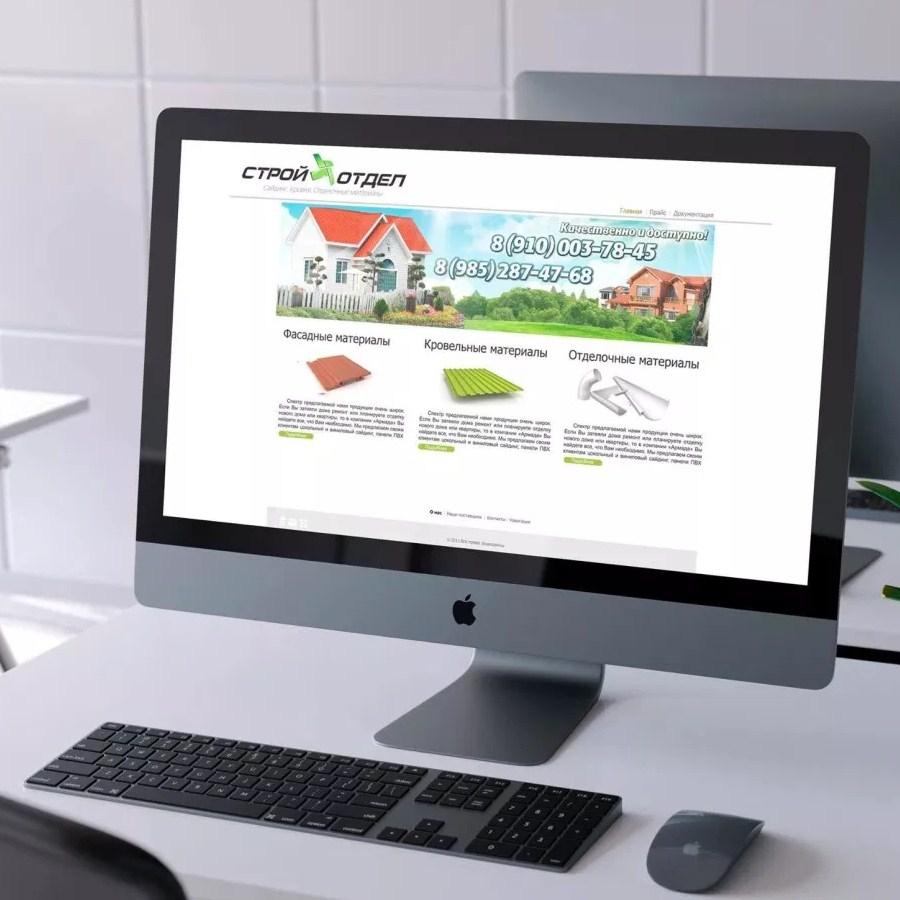 Фотогалерея - Разработка сайтов в Сумах
