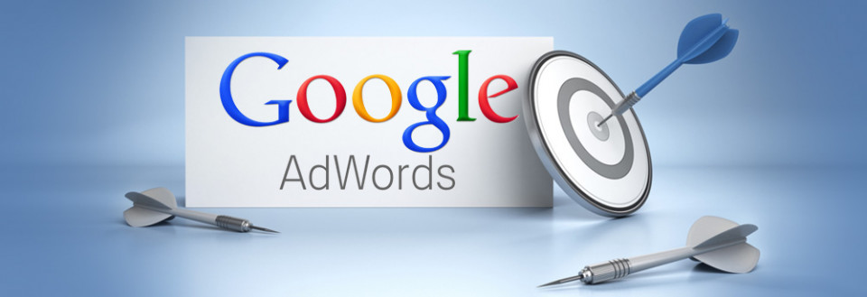 Контекстная реклама Google Adwords Сумы