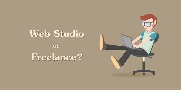 Где заказать сайт: студия или freelance?