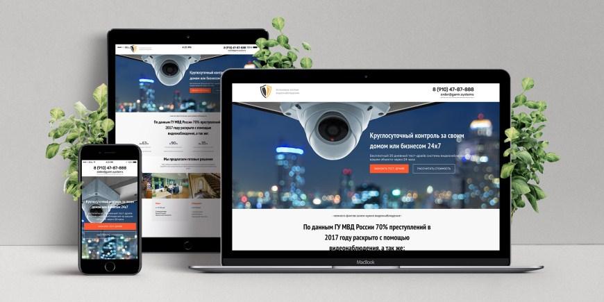 Дизайн сайтов Сумы